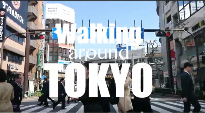 Walking Around Tokyo! 2.5 minute travel video edit